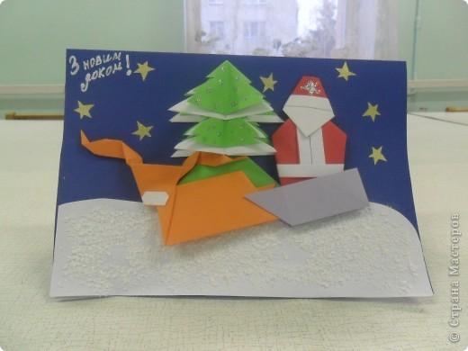 Открытка оригами с днём рождения
