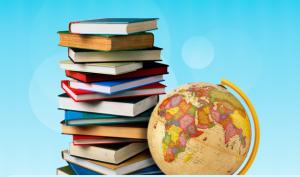глобус и книги